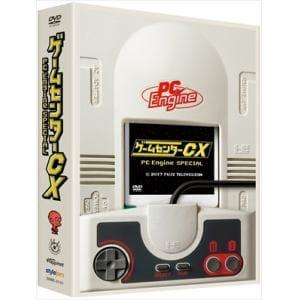 【DVD】ゲームセンターCX PCエンジン スペシャル