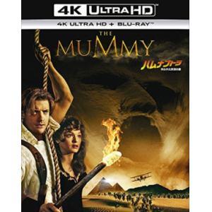 <4K ULTRA HD> ハムナプトラ/失われた砂漠の都(4K ULTRA HD+ブルーレイ)