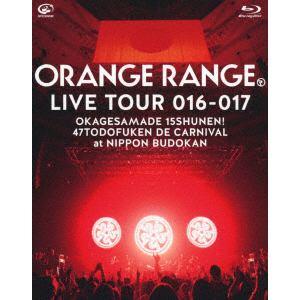【BLU-R】『ORANGE RANGE LIVE TOUR 016-017~おかげさまで15 周年! 47 都道府県 DE カーニバル~AT 武道館』(Blue-Ray+VRゴーグル 完全生産限定盤)