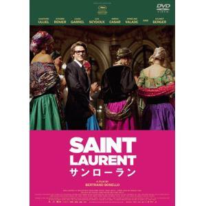 <DVD> SAINT LAURENT/サンローラン