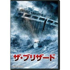 <DVD> ザ・ブリザード