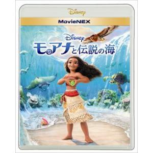 <BLU-R> モアナと伝説の海 MovieNEX ブルーレイ+DVDセット