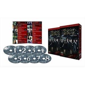 【DVD】 ヴァンパイア・ダイアリーズ【ファイナル・シーズン】コンプリート・ボックス