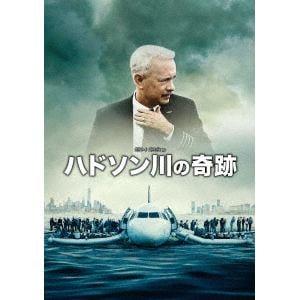 【DVD】ハドソン川の奇跡