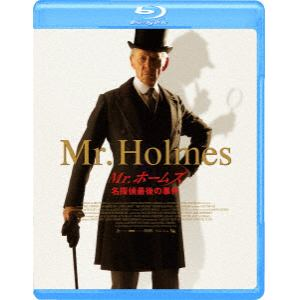 <BLU-R> Mr.ホームズ 名探偵最後の事件