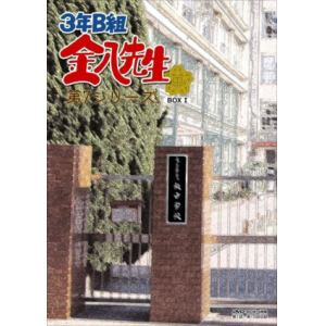 <DVD> 3年B組金八先生 第7シリーズ DVD-BOX1