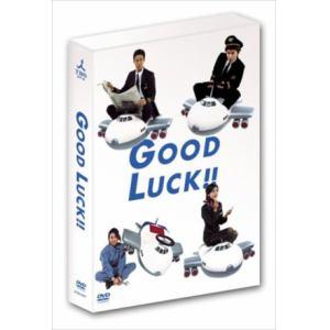 <DVD> GOOD LUCK!! DVD-BOX