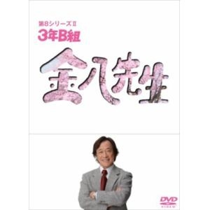 <DVD> 3年B組金八先生 第8シリーズ DVD-BOX2