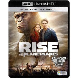 【4K ULTRA HD】猿の惑星:創世記(ジェネシス)(4K ULTRA HD+ブルーレイ)