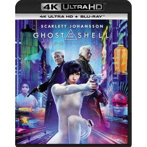 <4K ULTRA HD> ゴースト・イン・ザ・シェル(4K ULTRA HD+ブルーレイ)
