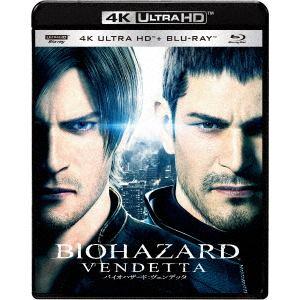 <4K ULTRA HD> バイオハザード:ヴェンデッタ(4K ULTRA HD+ブルーレイ)