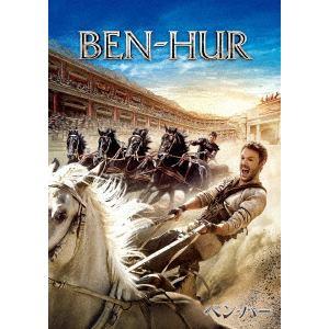 【DVD】 ベン・ハー