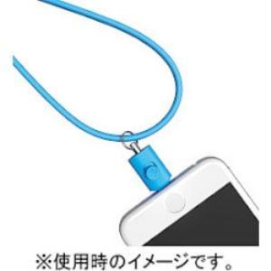 トリニティ Lightningコネクター用ネックストラップ ブルー TR-LSI-BL TR-LSI-BL