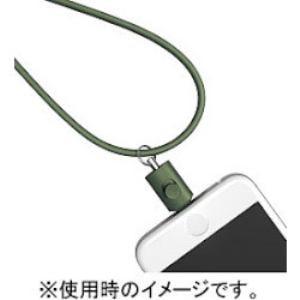 トリニティ Lightningコネクター用ネックストラップ カーキ TR-LSI-KK TR-LSI-KK