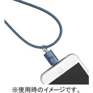 トリニティ Lightningコネクター用ネックストラップ ネイビー TR-LSI-NV TR-LSI-NV