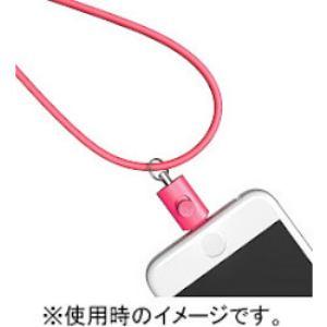 トリニティ Lightningコネクター用ネックストラップ ピンク TR-LSI-PK TR-LSI-PK
