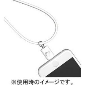 トリニティ Lightningコネクター用ネックストラップ ホワイト TR-LSI-WT TR-LSI-WT