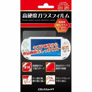 ニチガン 強硬度ガラス保護フィルム PSVita2000用 NPV245