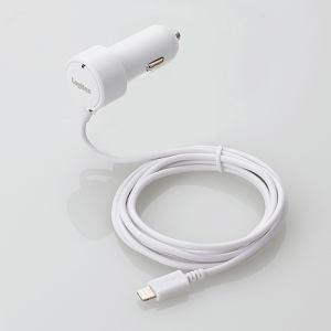 ロジテック LPA-CCL02WH 2.4A DC充電器 Lightning ホワイト