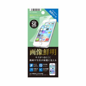 PGA PG-I5EHD01 iPhone SE/5s/5c/5用 液晶保護フィルム 画像鮮明 光沢