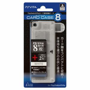 カードケース8+2  for PlayStation Vita WHITE ILX2V159