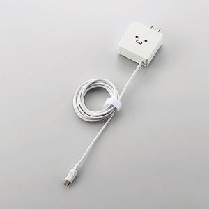 エレコム MPA-ACMBC154WF AC充電器 ホワイト