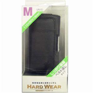 オズマ CHBPL01KK 横型携帯ケース 縫い付けタイプ M ブラック