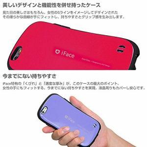 Hamee(ハミィ) 41-829073 iPhone6/6s対応 4.7インチ iface First Classケース エメラルド