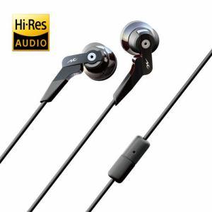 ラディウス HP-NHA11K 【ハイレゾ音源対応】マイク付 カナル型イヤホン (ブラック)