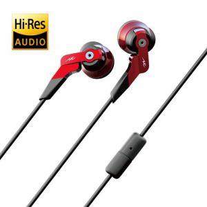 ラディウス HP-NHA11R 【ハイレゾ音源対応】マイク付 カナル型イヤホン (レッド)