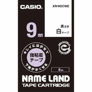 カシオ XR-9GCWE キレイにはがせて下地がかくせる強粘着テープ ネームランド用 白地テープ/黒文字 9.0mm
