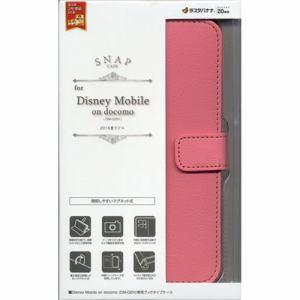 ラスタバナナ 2460DM02H Disney Mobile on docomo(DM-02H)用 手帳横型ケース SNAP(ピンク)