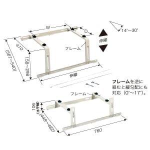 日晴金属 C-YG クーラーキャッチャー 傾斜屋根用 ZAM+粉体塗装