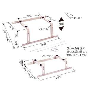 日晴金属 C-YZG クーラーキャッチャー 傾斜屋根用 溶融亜鉛メッキ仕上げ
