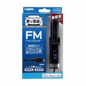 エレコム フルチャンネル対応FMトランスミッター Lightning ブラック LAT-FMLTB01BK