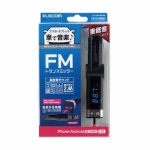 ELECOM(エレコム) LAT-FM3UB01BK フルチャンネル対応FMトランスミッター/φ3.5+USB ブラック