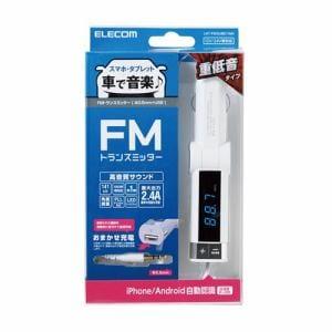 ELECOM(エレコム) LAT-FM3UB01WH フルチャンネル対応FMトランスミッター/φ3.5+USB ホワイト