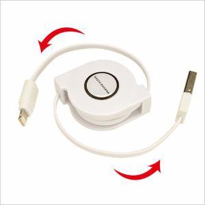 ラスタバナナ MFi認証 iPhone対応 USB 通信・充電 ケーブル リールタイプ ライトニング 高出力 充電器対応 ホワイト RBMFI054