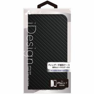 エアージェイ(air-J) AC-P7-PBCB iPhone7/6/6s専用PUレザー薄型手帳型ケース カーボン ブラック