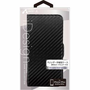 エアージェイ(air-J) iPhone7 Plus/6 Plus/6s Plus専用PUレザー薄型手帳型ケース カーボンブラック AC-P7P-PB CB