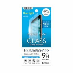 PGA PG-16LGL15 iPhone 7 Plus 液晶保護ガラス ブルーライト低減