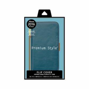 PGA PG-16MFP03BL iPhone 7 PUレザーフリップケース Premium Style  ブルー