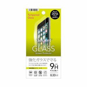 PGA PG-16MGL12 iPhone 7 液晶保護ガラス 光沢