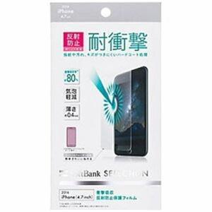 SoftBank SB-IA15-PFSN iPhone 8/7用 衝撃吸収 反射防止保護フィルム