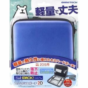ゲームテック スリムEVAポーチ2D(ブルー) 2WF1905