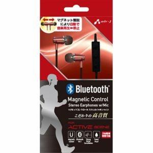 エアージェイ BT-A8-RD Bluetooth 高音質ステレオヘッドセット レッド