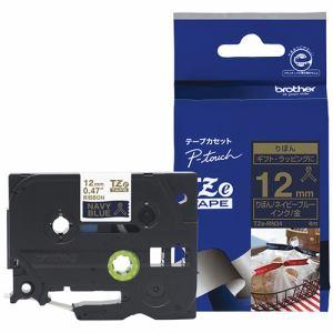 ブラザー TZe-RN34 ラベルライター ピータッチ用 りぼんテープ ネイビーブルー