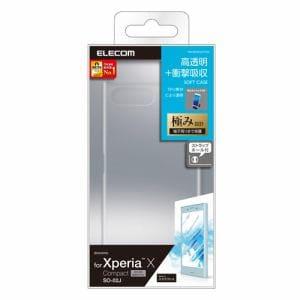 エレコム ELECOM(エレコム) PM-SOXCUCTCR Xperia X Compact用TPUソフトケース 極み クリア PM-SOXCUCTCR