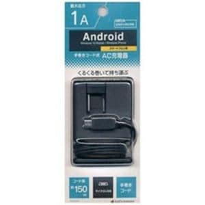 ラスタバナナ RBAC092 スマートフォン用 micro USB  AC充電器 (手巻き 1.5m・ブラック)