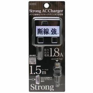 オズマ IAC-SPST18K スマートフォン用 AC充電器  1.5m ブラック